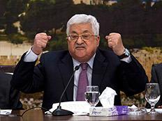 אבו מאזן (צילום: AP Photo/Majdi Mohammed)