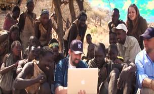 """שבט ציידים לקטים פוגש טכנולוגיה (צילום: מתוך """"אנשים"""", קשת 12)"""