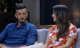 """רגע ההחלטה של אלי ומיקאלה: נפרדים  (צילום: מתוך """"חתונה ממבט ראשון"""", קשת 12)"""