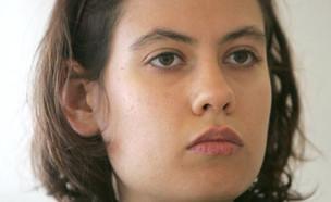 ענת קם (צילום: מרקו פלאש 90)