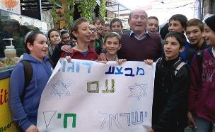 מנות הניצחון של ניצול השואה (צילום: החדשות)