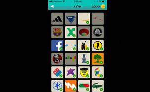 """מה מסתרר באפליקציה הכי פופולרית לילדים (צילום: מתוך """"נקסט"""", קשת 12)"""