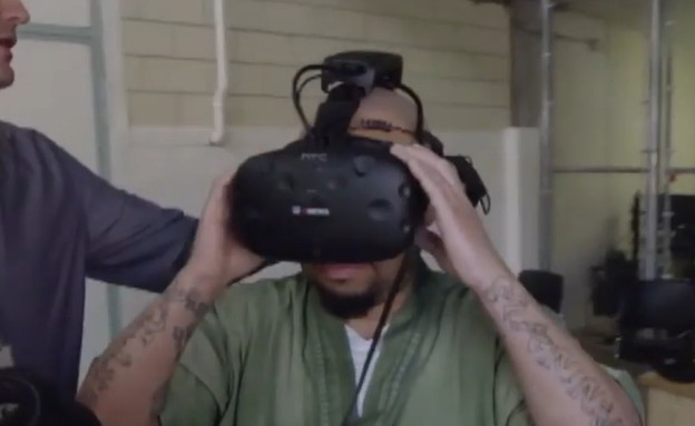 """האסירים הכי מסוכנים משתמשים במצאיות מדומה (צילום: מתוך """"נקסט"""", קשת 12)"""