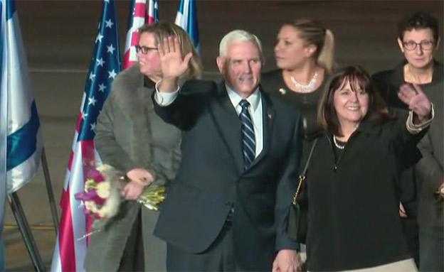סגן נשיא ארצות הברית מייק פנס נוחת בישראל (צילום: חדשות 2)