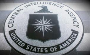 CIA (צילום: CIA)