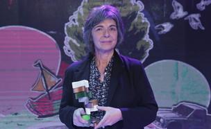 אסתר פלד, זוכת פרס ספיר לשנת 2017 (צילום: שוקה כהן)