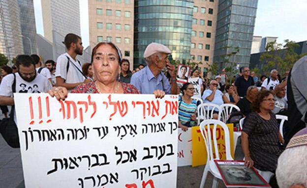 הפגנת משפחות חטופי תימן (ארכיון) (צילום: איתן אלחדז/TPS)