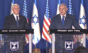 נתניהו ופנס בהצהרה משותפת (צילום: החדשות)