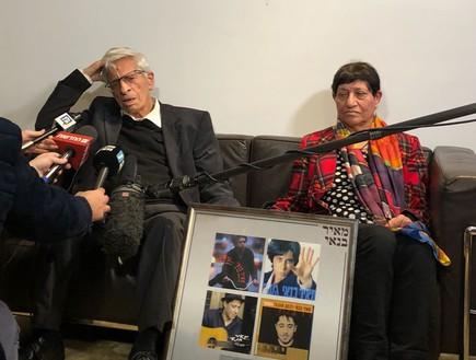 הוריו של מאיר בנאי (צילום:  גל אוחובסקי, מאקו)