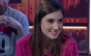 גורי במסיבת פיג'מות עם אליאנה תדהר  (צילום: מתוך היום בלילה, קשת)