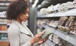 """אמזון מציגה: קניות ללא קופות (צילום: יח""""צ אמזון)"""