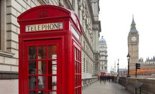 לונדון (צילום: By Dafna A.meron)