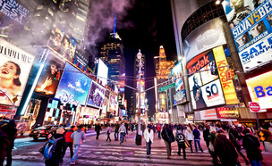 ניו יורק סיטי (עיצוב: shutterstock)