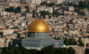 ירושלים. ההכרה עדיין גונתה (צילום: פלאש 90)