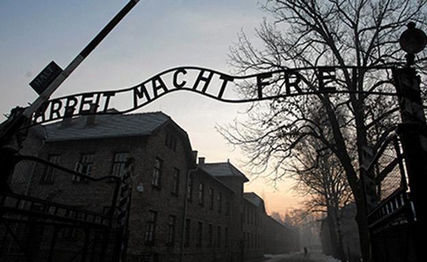 מחנה ההשמדה באושוויץ (ארכיון) (צילום: רויטרס)