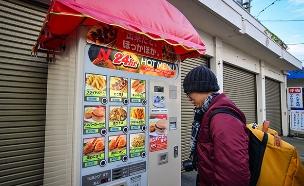 למה כמעט הכל ביפן אוטומטי? צפו (צילום: 123rf)