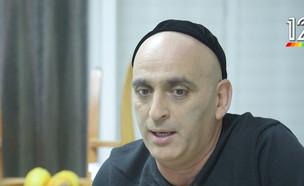 """הרב יגאל הכהן בראיון ל""""אנשים"""" (צילום: מתוך אנשים, שידורי קשת)"""