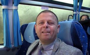 """להגיע בזמן לכנסת באוטובוס – משימה אפשרית? (צילום: מתוך """"חדשות הבוקר"""" , קשת 12)"""