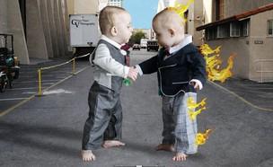 התאומים בצילום של גיא וינר (צילום:  Photo by Flash90)