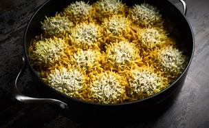שפטה ברנז'י - קציצות קיפודי עוף ואורז (צילום: אמיר מנחם, אוכל טוב)