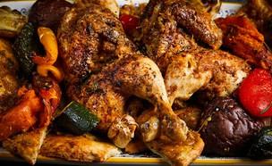 מוסחאן עוף עם ירקות אנטיפסטי (צילום: אמיר מנחם, אוכל טוב)