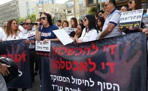 מחאת סטודנטים למשפטים. ארכיון (צילום: עזרי עמרם, חדשות 2)