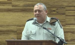 רב אלוף גדי איזנקוט (צילום: חדשות 2)
