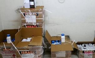 ציוד רפואי המכיל חומרים להכנת מטען נפץ (צילום: יחידת המעברים)