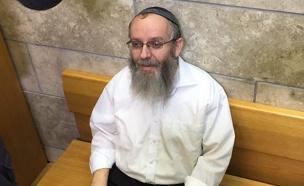 הרב שיינברג בדיון בבית המשפט (צילום: גיא ורון, חדשות 2)