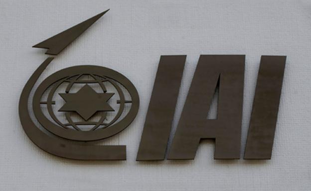 התעשייה האווירית. חשדות כבדים נגד בכירים (צילום: רויטרס, חדשות)