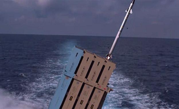 """כיפת ברזל, בגרסה הימית (צילום: דובר צה""""ל)"""