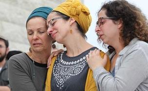הלווייתו של הרב איתמר בן גל בהר ברכה (צילום: tps, אהוד אמיתון)