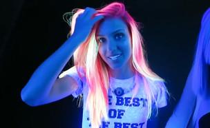 """צבע שיער שזוהר בחושך (צילום: מתוך """"נקסט"""", קשת 12)"""