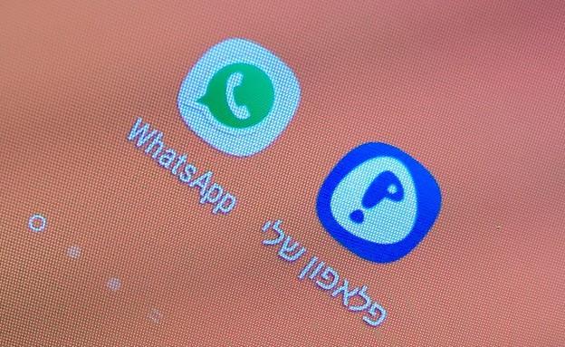 אפליקציות וואטסאפ ופלאפון (צילום: יאיר מור, NEXTER)