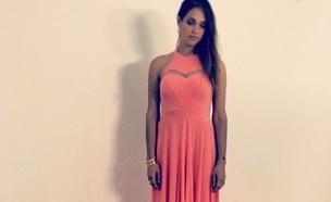 מארינה מקסימיליאן (צילום: instagram)