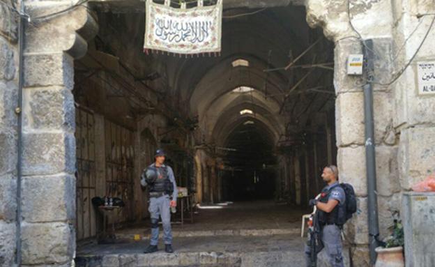 העיר העתיקה בירושלים (צילום: חדשות 2)