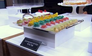 """""""עוגיות התכשיטים של מימי""""  (צילום: מתוך """"בייק אוף ישראל"""", שידורי קשת)"""