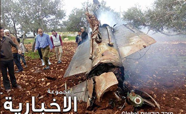 """שרידי טיל נ""""מ סורי בירדן"""