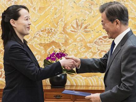 קים יו-ג'ונג והנשיא מון