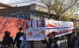 מצעדי יום המהפכה ה-39 באיראן, אירן, איראן