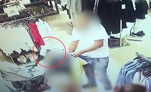 כך פעלו הגנבים (צילום: דוברות המשטרה)