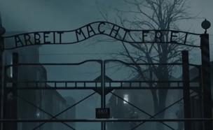 """הממשלה הפולנית בסרטון ממומן לקידום חוק השואה (צילום: מתוך """"חדשות הבוקר"""" , קשת 12)"""
