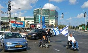 מחאת הנכים (צילום: דוברות המשטרה)