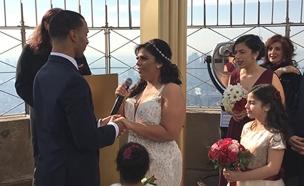חתונה המונית על גורד השחקים (צילום: AP)