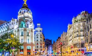 מדריד (צילום: שאטרסטוק)