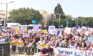 הפגנה בתל אביב נגד השחיתות (צילום: חדשות 2)