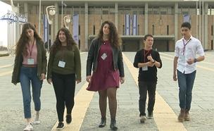 אלו בני הנוער שחולמים על הכנסת (צילום: החדשות)
