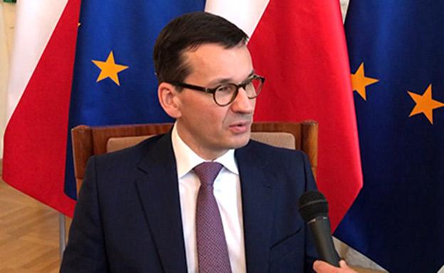 ראש ממשלת פולין מטיאש מורבייצקי (צילום: החדשות)