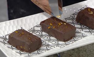 """חטיף שוקולד מרציפן  (צילום: מתוך """"מאסטר שף 7"""", קשת 12)"""