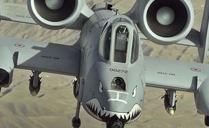 מטוס A10 אמריקני (צילום: חיל האוויר האמריקאי)